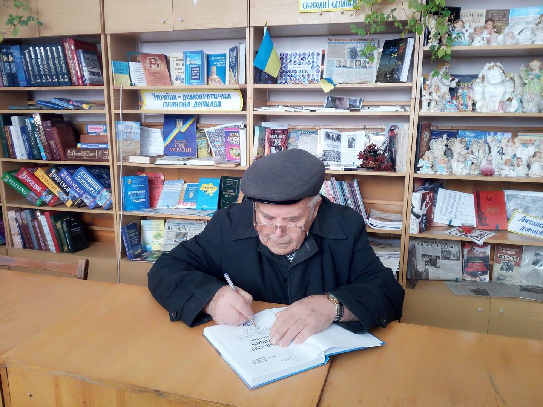 Богдан,Карпишин
