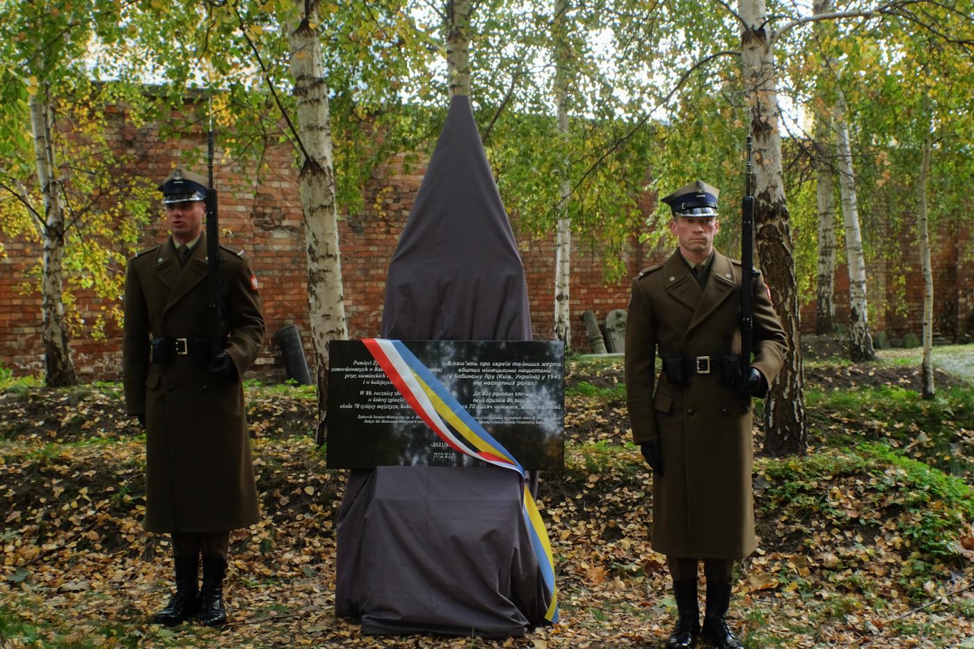 В Варшаве заложили камень в память о жертвах трагедии Бабьего Яра