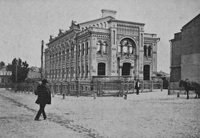 1890-ті, Україна, Київ. Будівля синагоги.